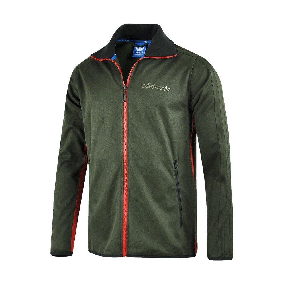 e50e505d3 Adidas Adventure Men's Street Diver Tracksuit Top Sweatshirt Active Casual