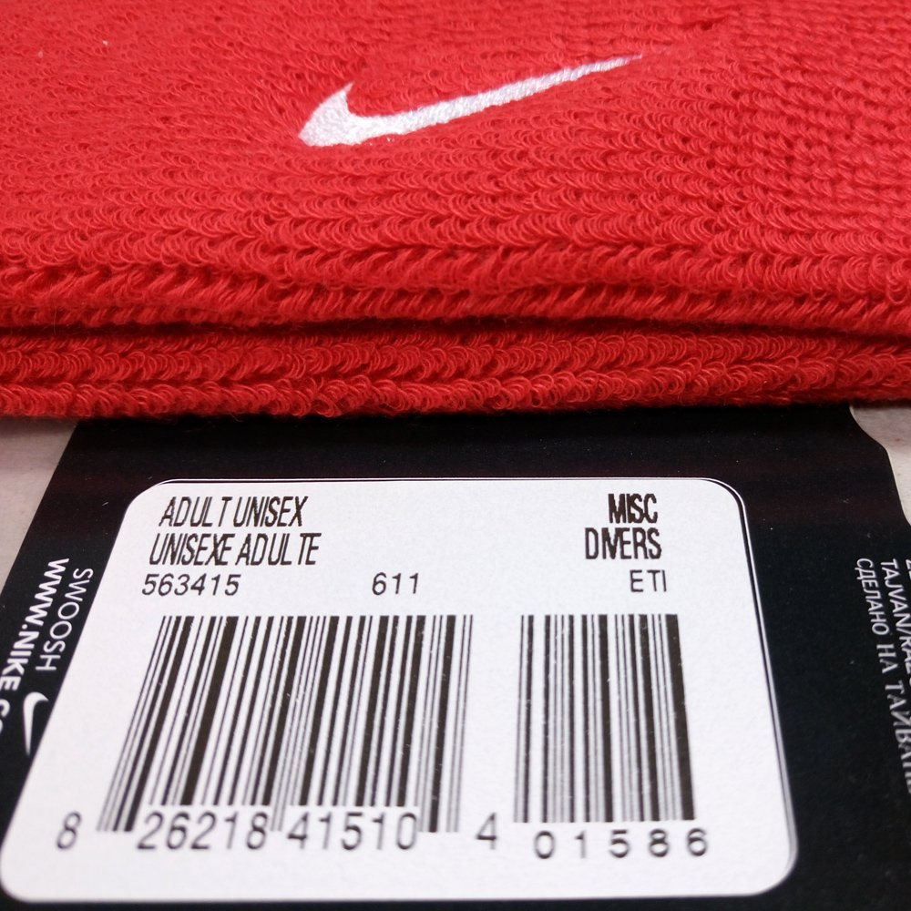 Nike Headband Unisex Red One Size Sports Tennis Squash Badminton Gym Wicking 1ed597ac81b
