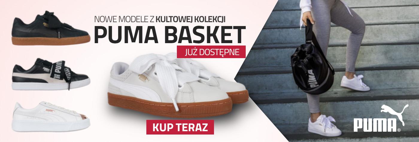 9ac0c10668e5b Sklep sportowy Marionex.pl